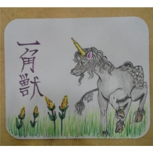 Mousepad Art - Unicorn