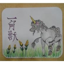 Mousepad Art - Unicorn